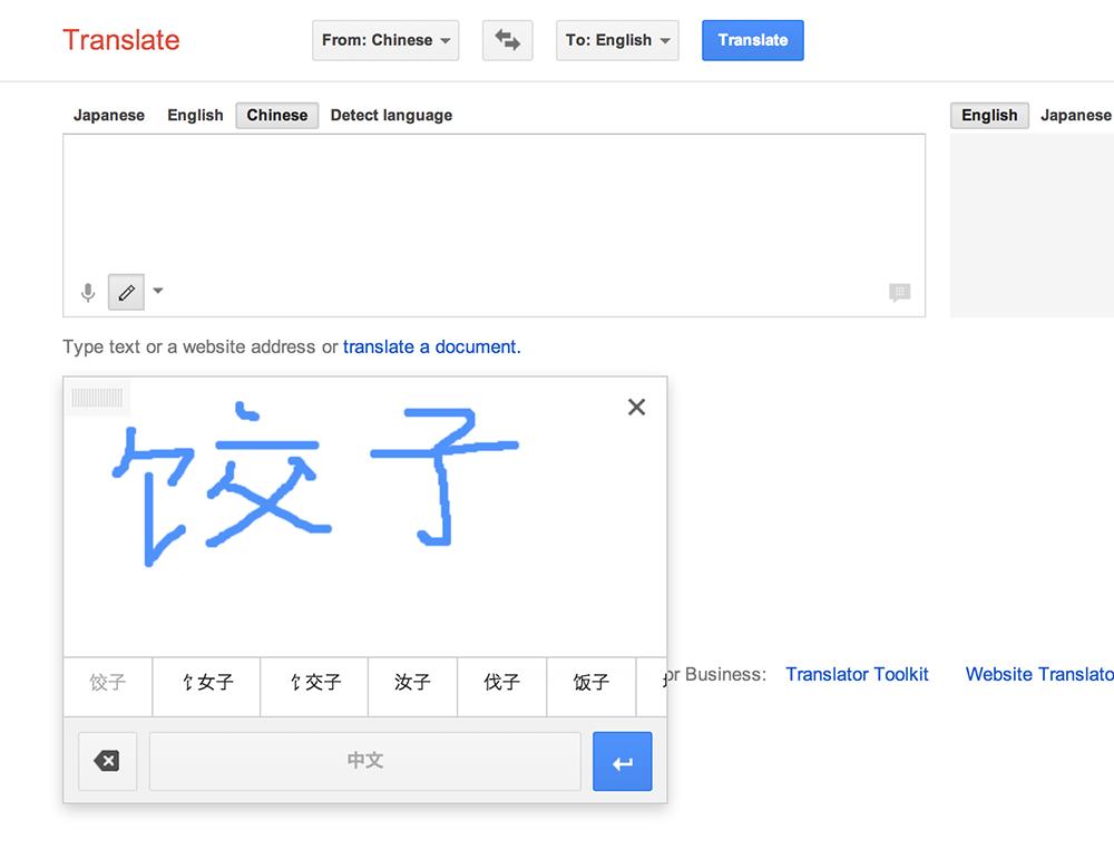 Google supports handwriting on the web version of Google Translator