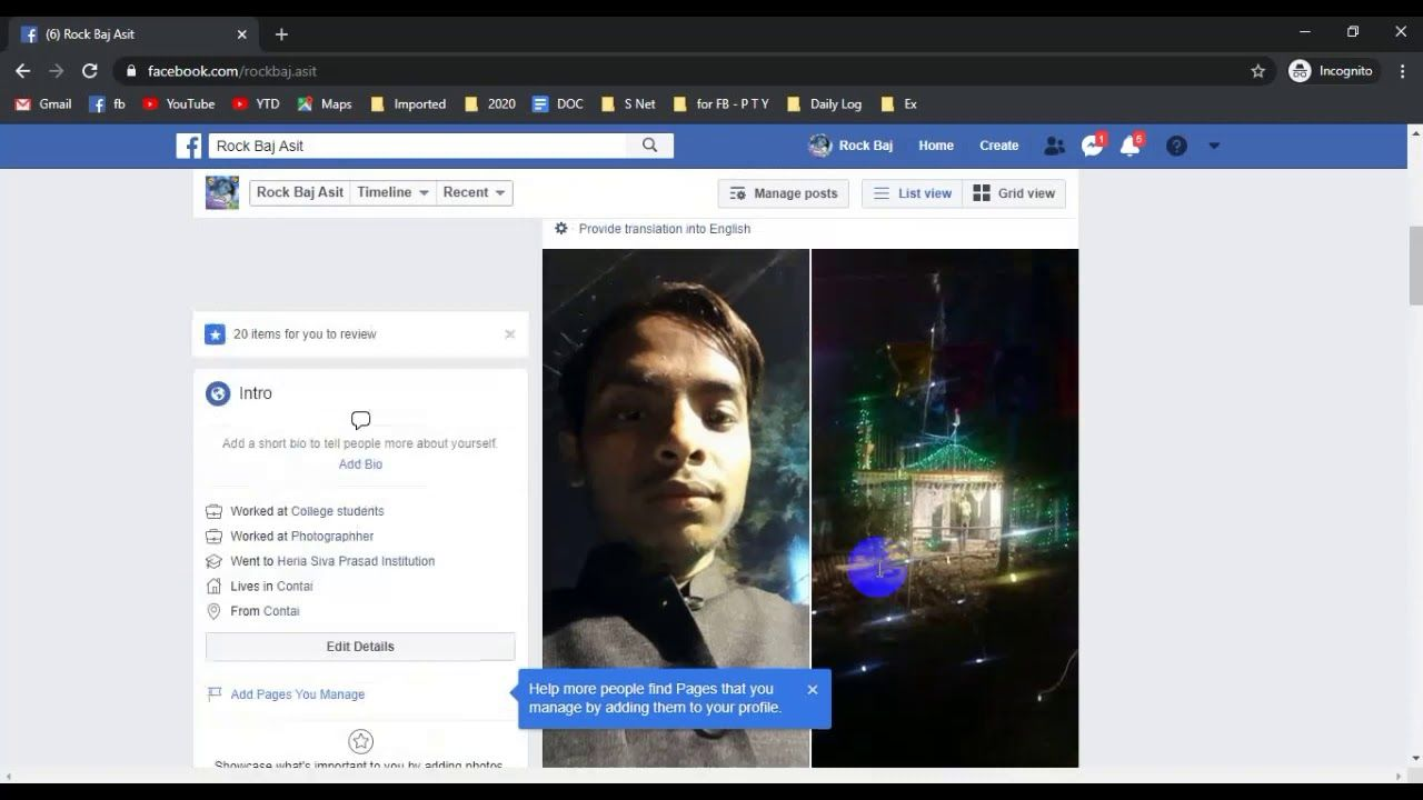 utubeprime How To Fix Facebook Profile Settings in 2020