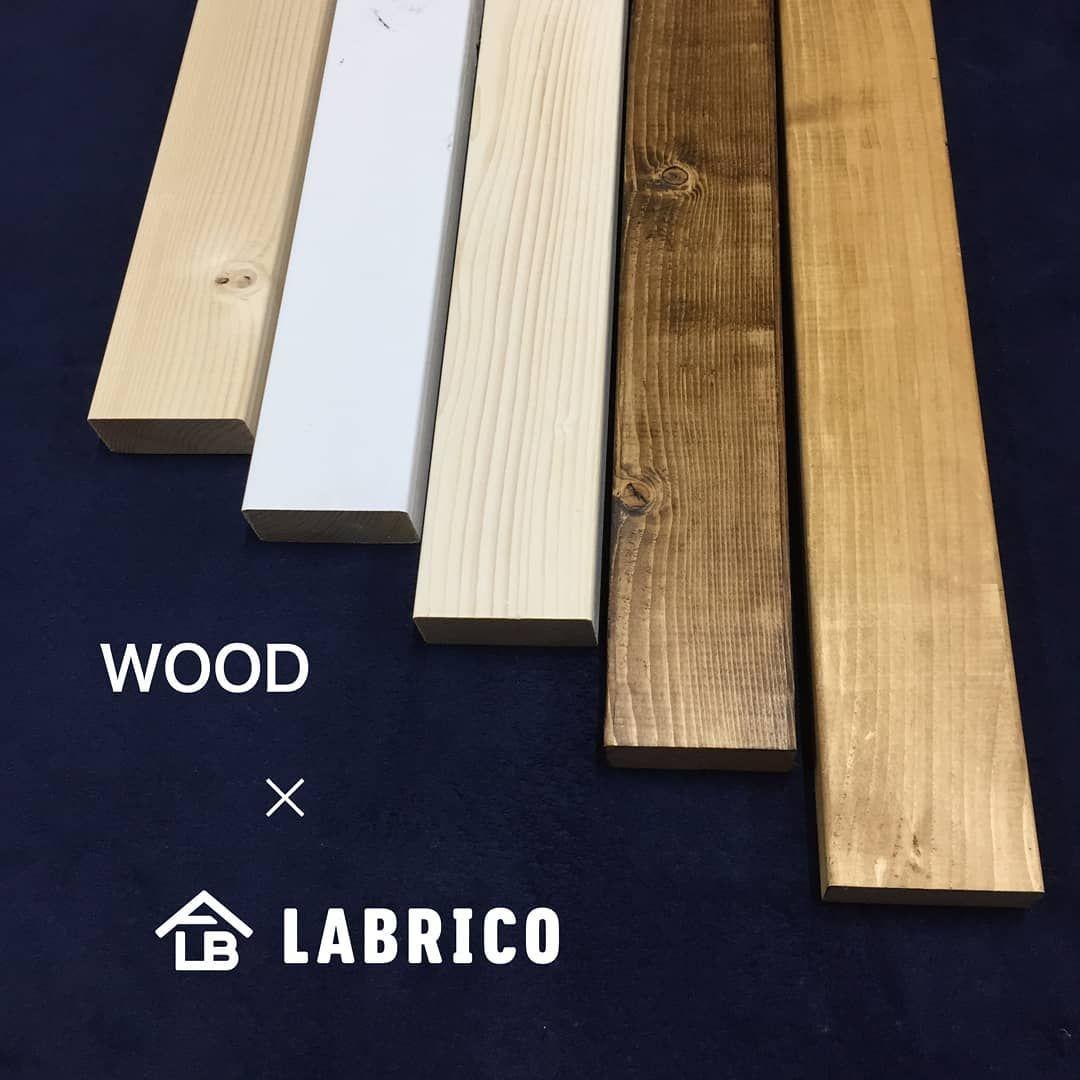 材 ツーバイフォー ツーバイフォーとは?SPF材のサイズ・寸法や木材の特徴|注文住宅の教科書:FP監修の家づくりブログ