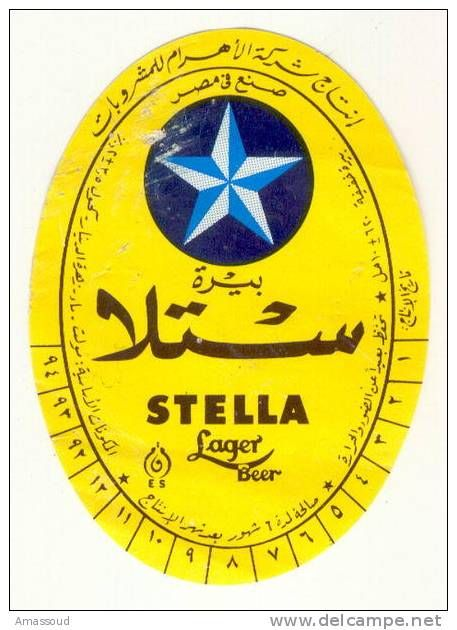 Stella Egyptian Beer  Beer Label Designs    Egyptian