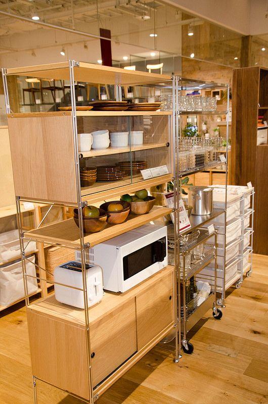 無印良品のユニットシェルフで 自分らしさ を再発見してほしい 無印良品グランフロント大阪訪問レポート 小さなキッチン 無印 ユニットシェルフ キッチン 小さなキッチンのデザイン