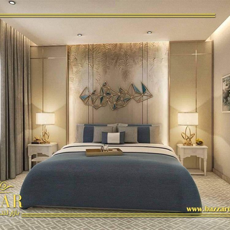 غرفة نوم مودرن جمعت بين البساطة والجمال في كل تفاصيل تصميمها بداية من الالوان الي ال Apartment Bedroom Decor Master Bedroom Interior Bedroom Furniture Design