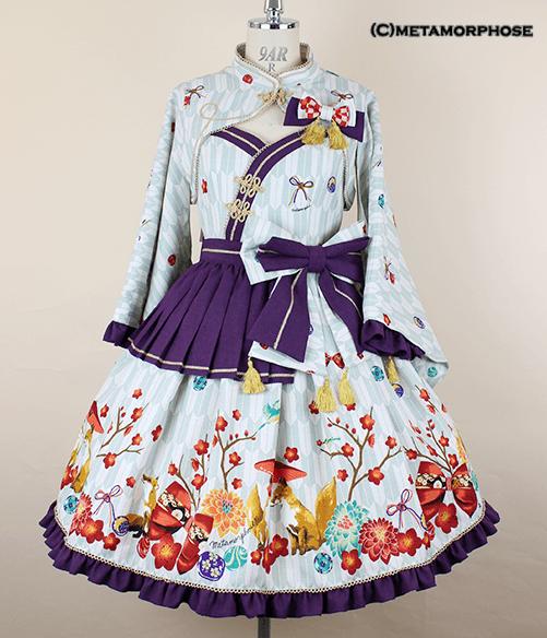 Výsledek obrázku pro the sounds of spring dress