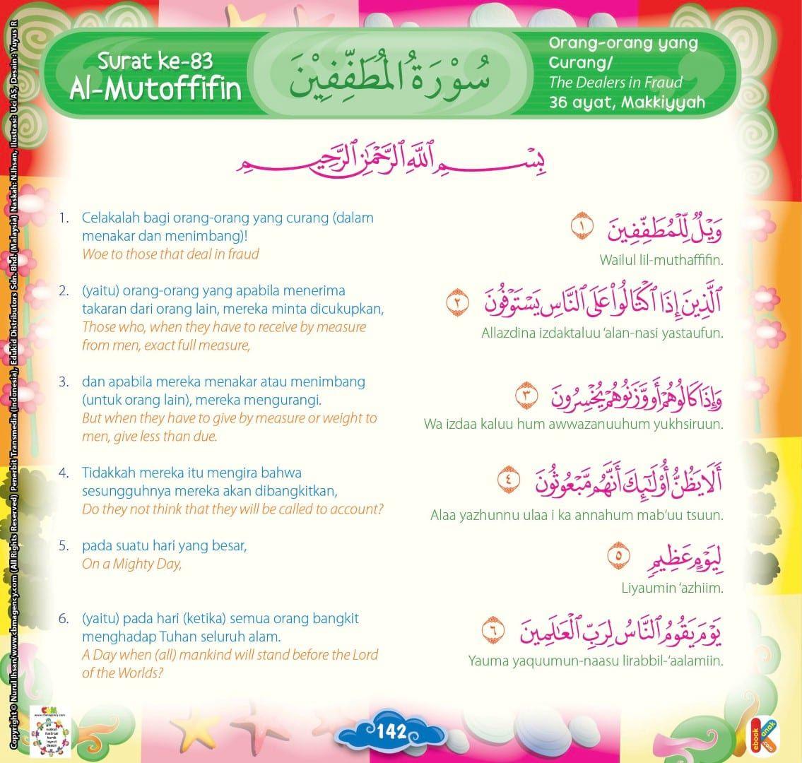Buku Pintar Juz Amma For Kids Super Lengkap 3 Bahasa Adalah Buku Juz Amma Bergambar Dalam 3 Bahasa Indonesia Arab Dan Inggris Dileng Surat Abjad Arab Orang