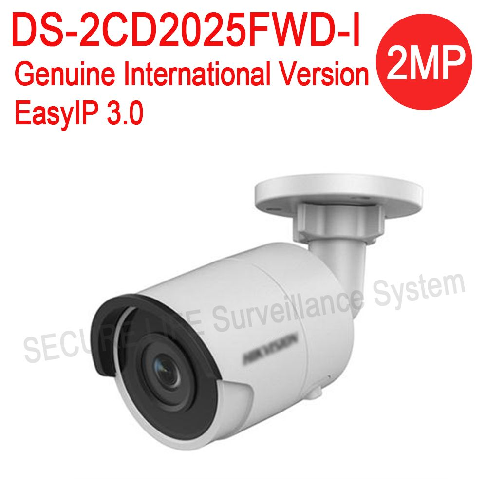 Free shipping english version ds 2cd2025fwd i 2mp ultra low light security camera free shipping english version ds 2cd2025fwd i 2mp ultra low light network mini mozeypictures Gallery