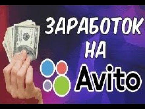 путь к деньгам игра