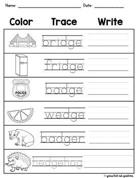 no prep trigraphs dge tch worksheets phonics word work phonics word work and literacy. Black Bedroom Furniture Sets. Home Design Ideas