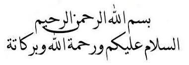 Kaligrafi Bahasa Arab Assalamualaikum Nusagates
