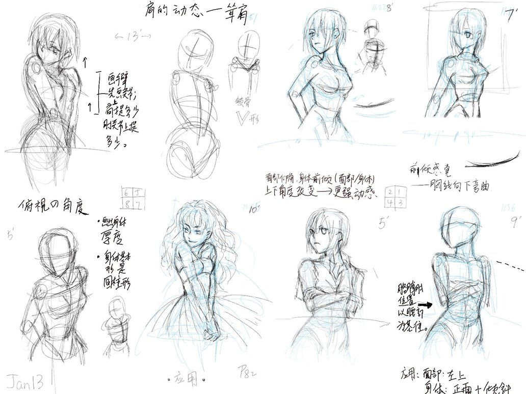 anime figure drawing8 by rainyseason sketches and