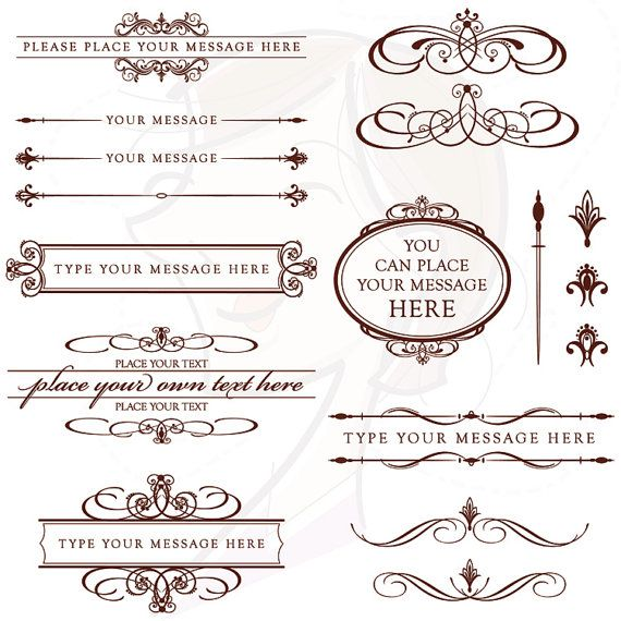 My Wedding Invitation Clip Art At Clker Com: Includes Text Dividers, Oval