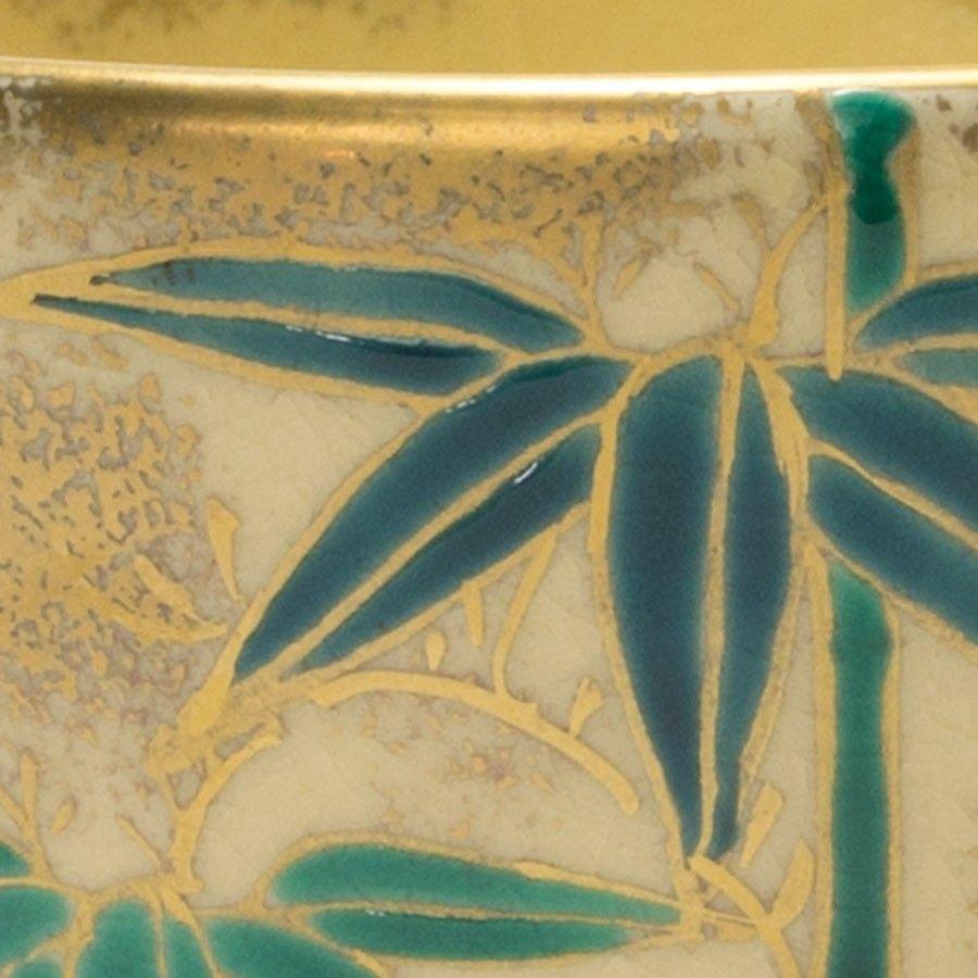 Matcha Schale Ninsei-take, Detail