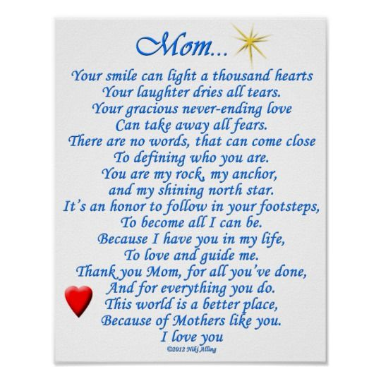 Mom Quotes From