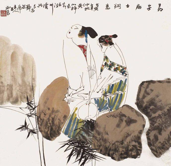 王西京写意人物