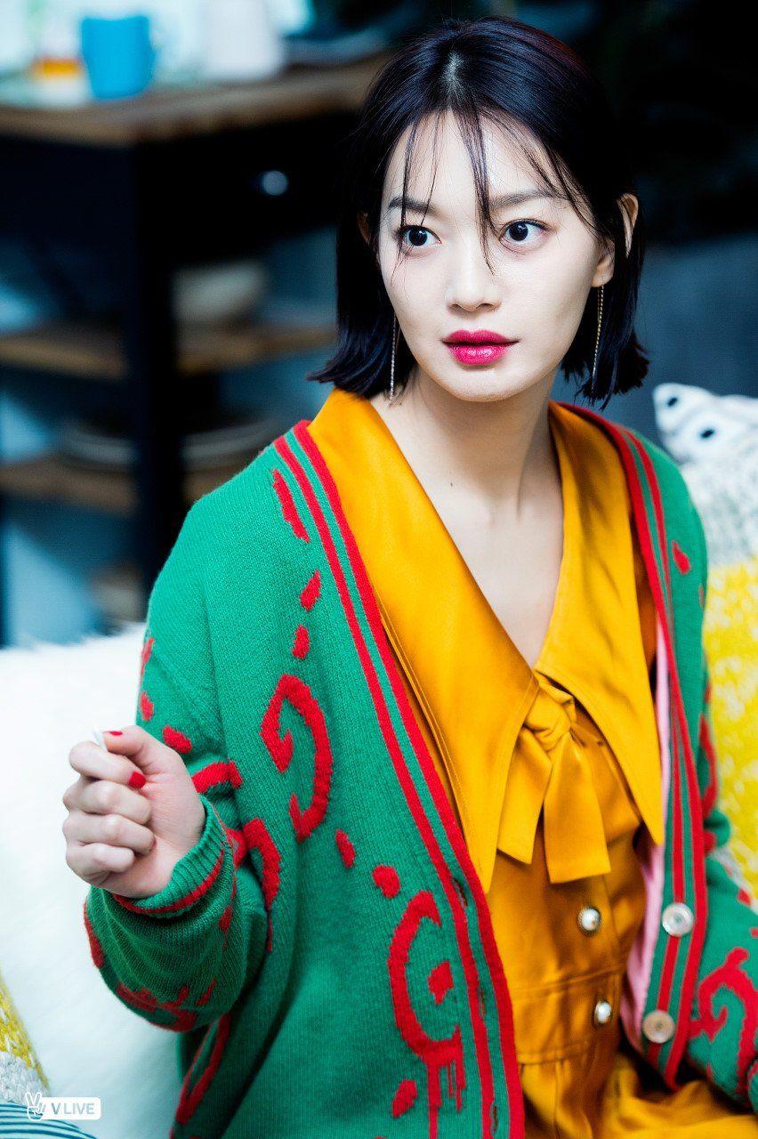 W 09/2011 - Shin Min Ah | Shin min ah, Korean actresses
