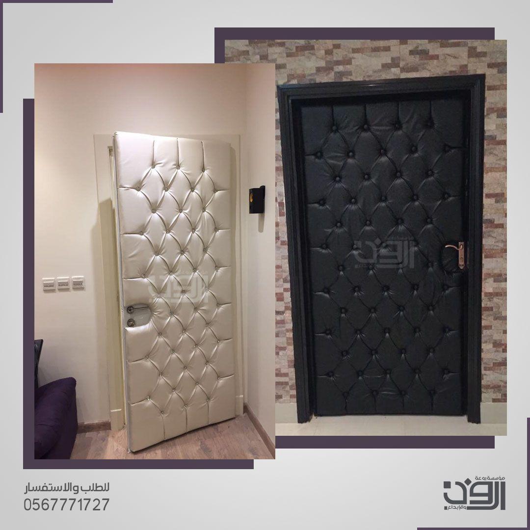 حل نهائي لمشكلة خروج الصوت Home Decor Decor Furniture
