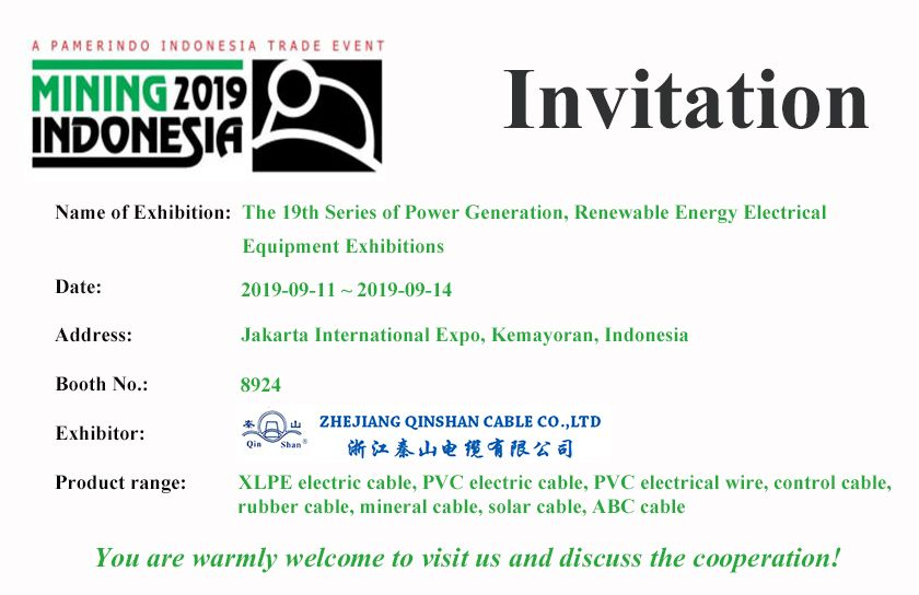 Invitation of Exhibition | Zhejiang Qinshan Cable Co ,Ltd