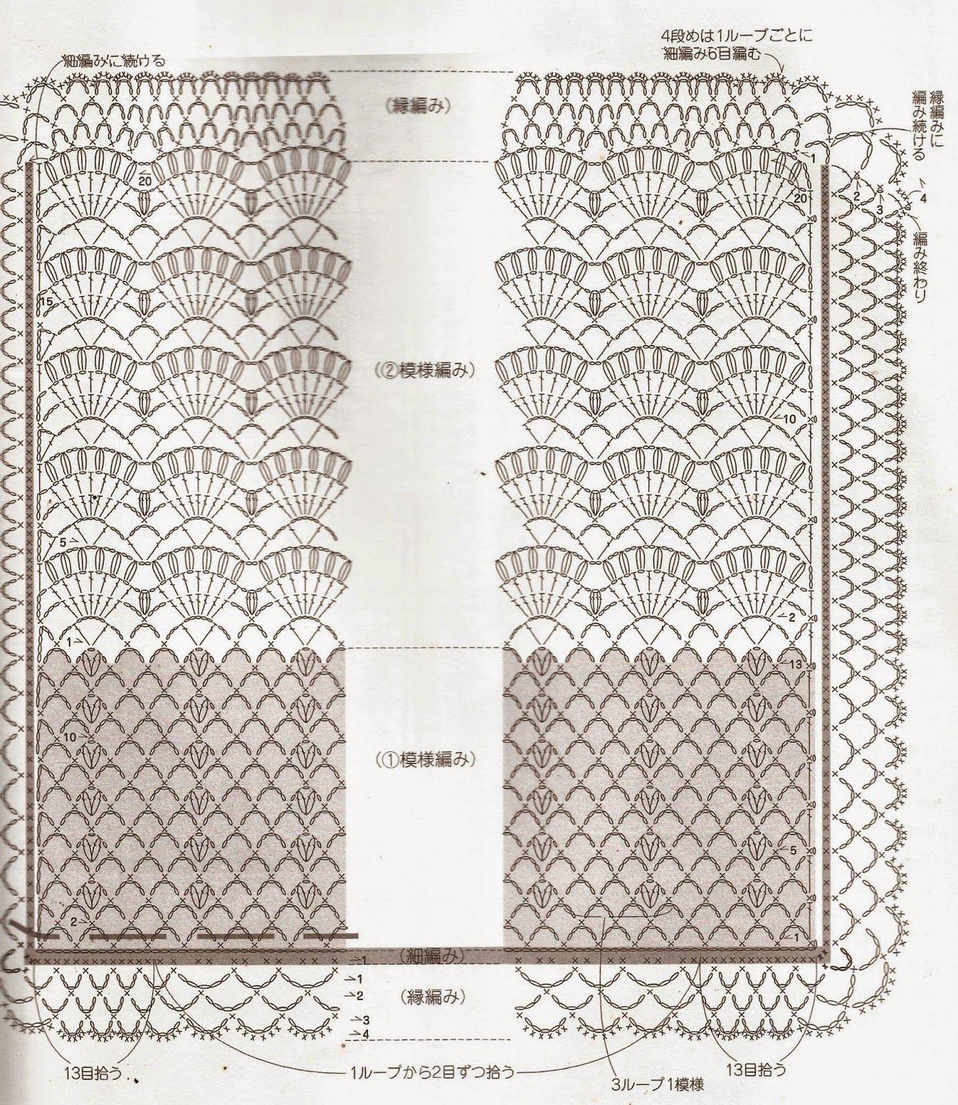 Patron short del bandeau | Gráficos | Pinterest | Pattern design ...