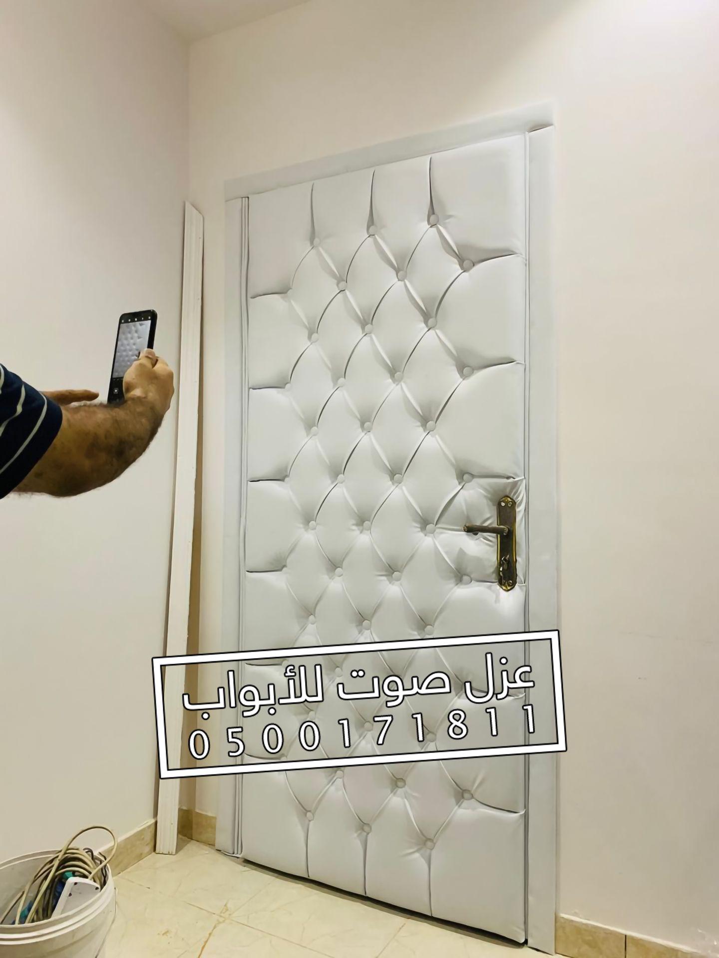 الباب العازل للصوت الرياض Home Decor Decals Home Decor Decor