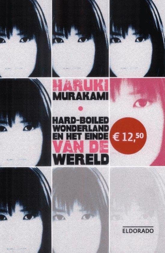 Pin Op Haruki Murakami