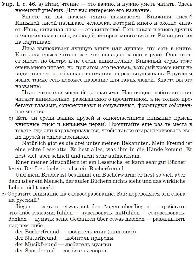 Л.н.алексашкина а.а.данилов россия и мир в 20 веке гдз скачать
