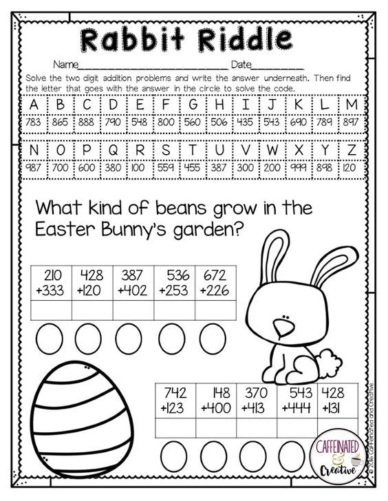 Spring Into Spring Easter Math Easter Math Worksheets Easter Math Activities