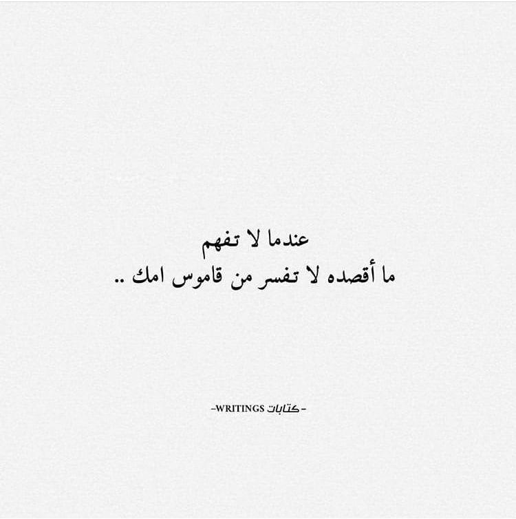 Book Quotes Arabic Jokes Quotes