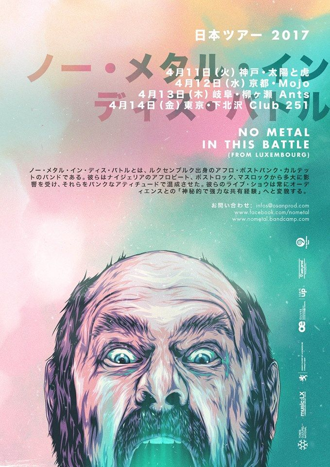 No metal in this battle. Japan Tour