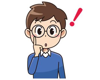 眼鏡をかけた思いつく男の子(無料イラスト素材) - イラスト素材図鑑