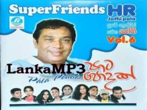 Lassana Lokeka Ipadeela Sinhala Movie Song H R