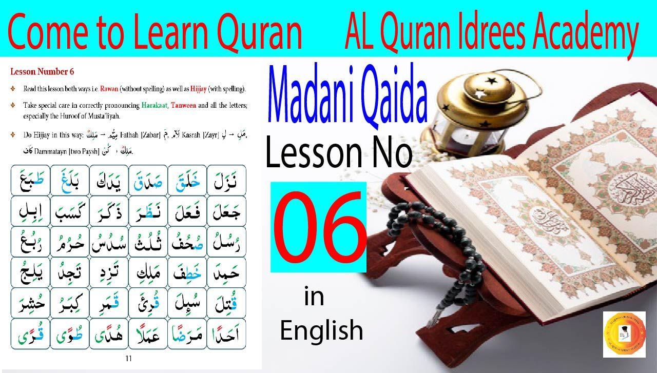 Madani Qaida lesson 6 in English learn Quran with
