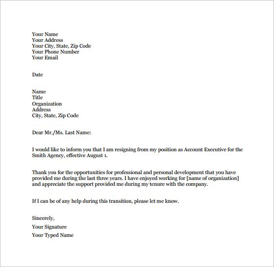 pdf job resign letter format pdfsign resignation authorization - free example of resignation letter