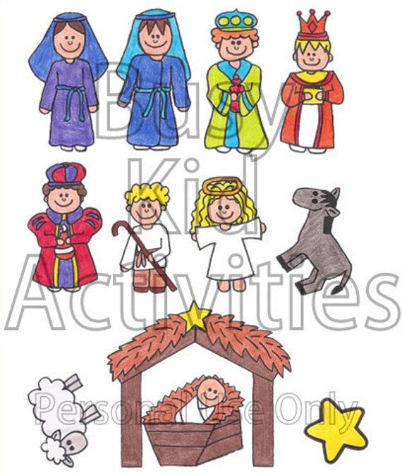 image regarding Nativity Printable referred to as Deliver Your Particular Nativity Felt Components, Nativity Printable, Do-it-yourself