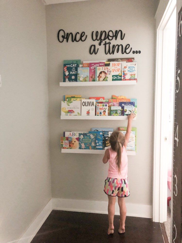 3D Word cut out | Wall decal | 3D Wall Decal | Kids Bedroom Decor | Organization | Book Storage | Office Decor | Playroom Decor | Nursery