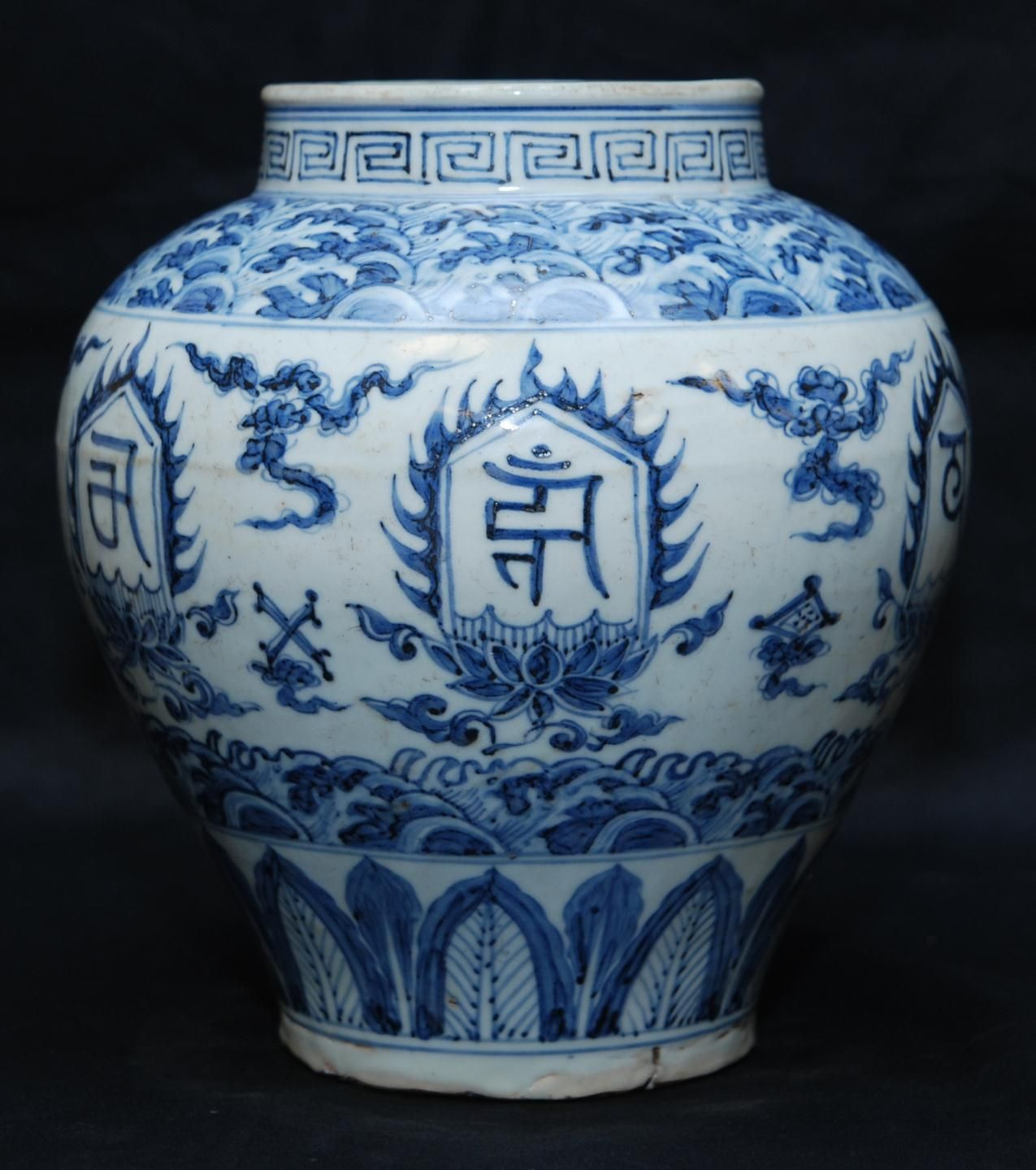 chinese ming vase google search