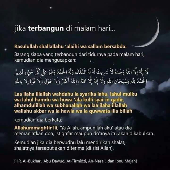 Amalan Terbangun Di Malam Hari Motivasi Doa Dan Kerohanian