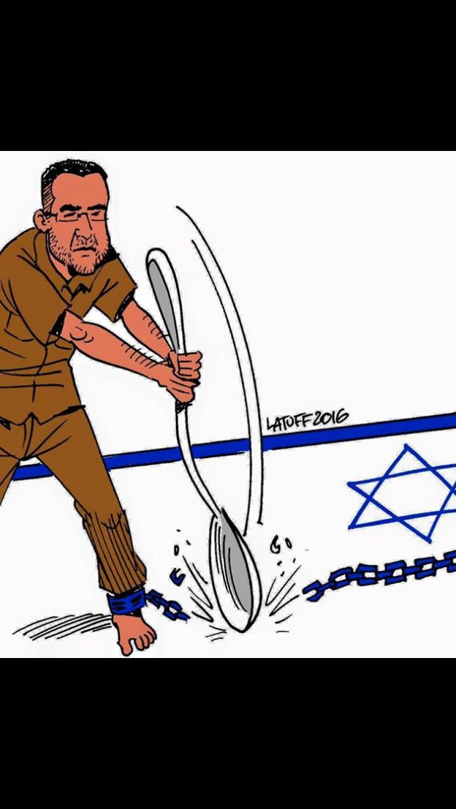 Mohammad alqiq , journalist , hunger strike , Carlos latuff , save him