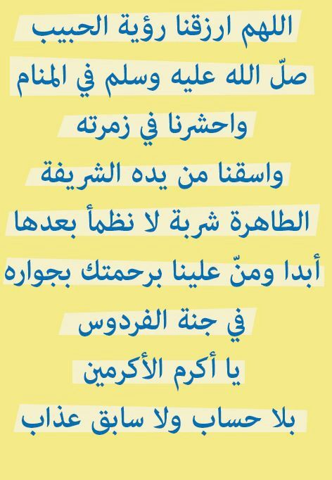 Pin By Jaklin Bayraktaroglu On Holy Quran Islamic Quotes Quran Verses Amazing Quotes