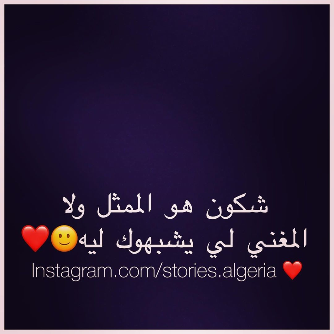 إذا أعجبتك الصورة إضغط إعجاب Art Golden Retriever Arabic Calligraphy
