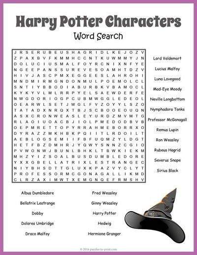 photograph relating to Harry Potter Word Search Printable identified as Cost-free Printable Harry Potter Phrase Glimpse Puzzle Aftercare