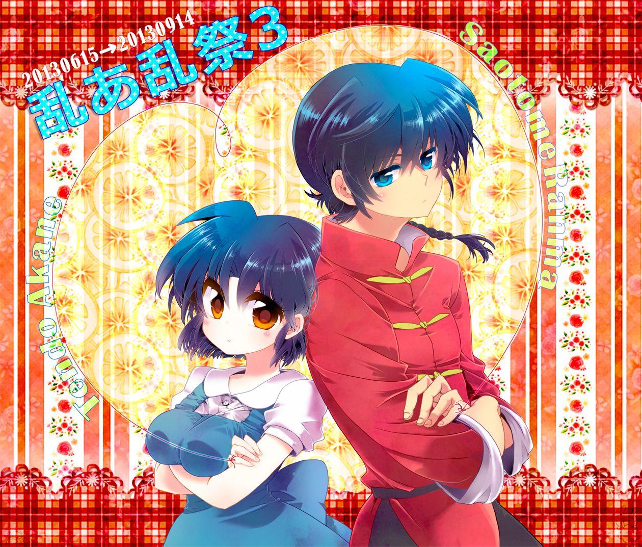 Anime, Anime Love, Anime Couples