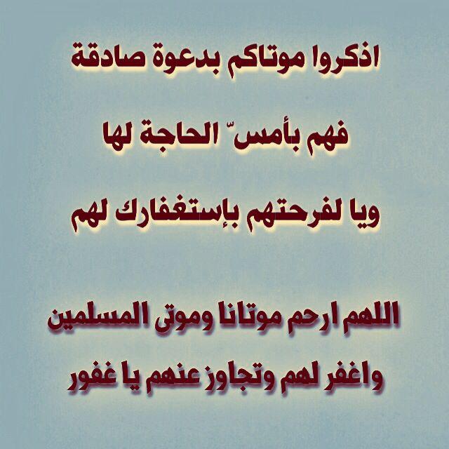 Pin By أدعية وأذكار On Islam Islamic Images Arabic Calligraphy Calligraphy