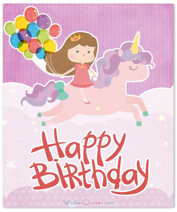 Adorable birthday wishes for a baby girl happy birthday little cute card with birthday wishes for baby girl m4hsunfo