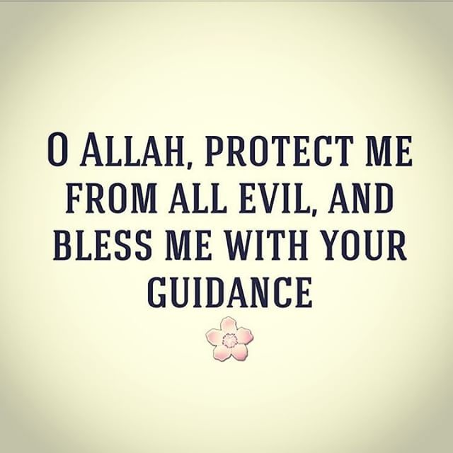 Koran Citaten : Ameen … pinteres…