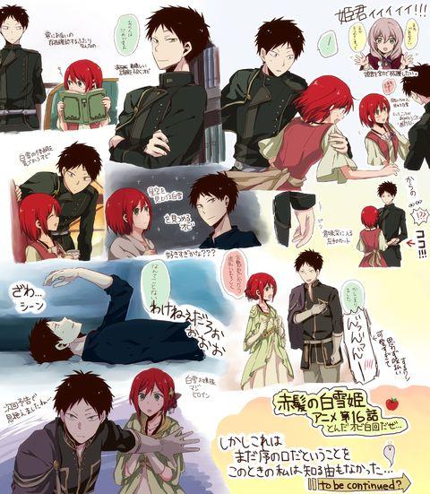 赤 髪 の 白雪姫 オビ 漫画 pixiv
