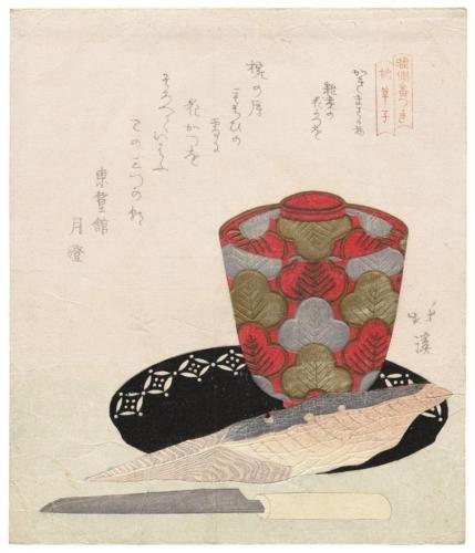 Rice Cakes and Bonito - Toyota Hokkei (Japanese: 1780-1850)