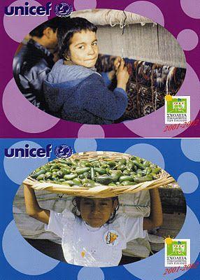 ΝΗΠΙΑΓΩΓΟΣ Mοστάκη Μαίρη: Παγκόσμια Ημέρα για τα Δικαιώματα των Παιδιών-εικόνες