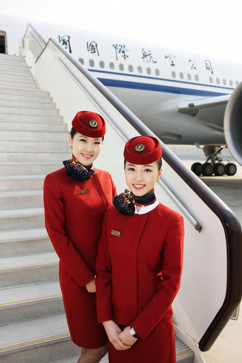 этом форма стюардесс авиалинии китая картинки том, помнят