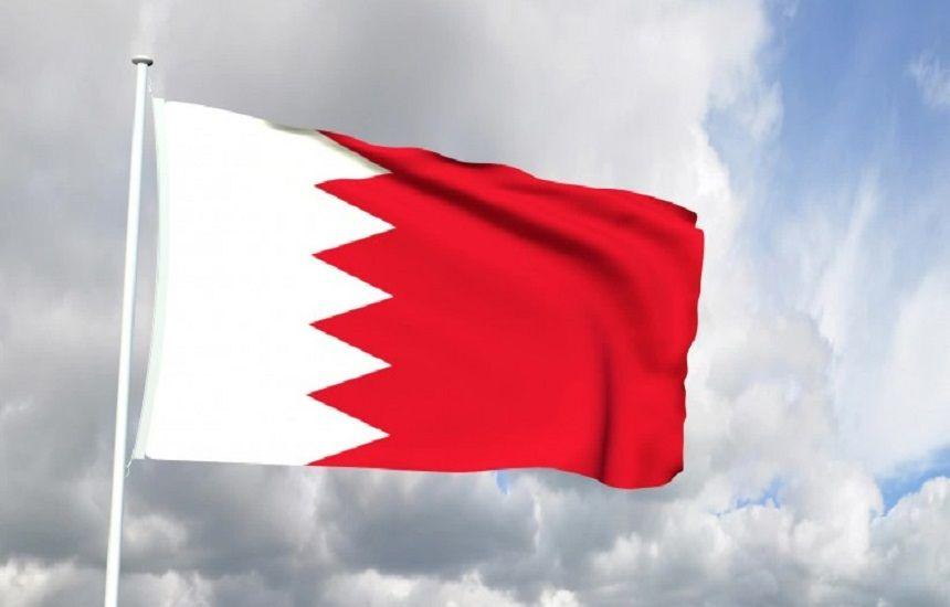 البحرين ترحب بموقف الرئيس الامريكي تجاه قطر Wind Sock Canada Flag Country Flags