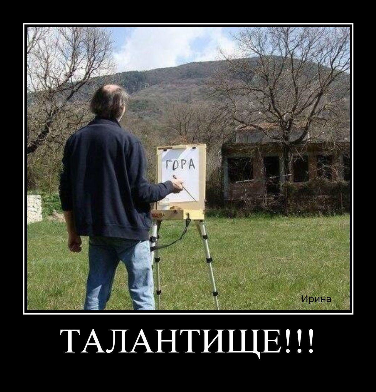 Картинки с текстом #демотиватор Ягун Поку Демотиваторы и ...