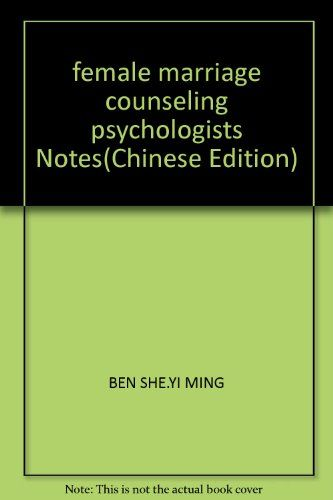 female marriage counseling psychologists Notes(Chinese « LibraryUserGroup.com – The Library of Library User Group